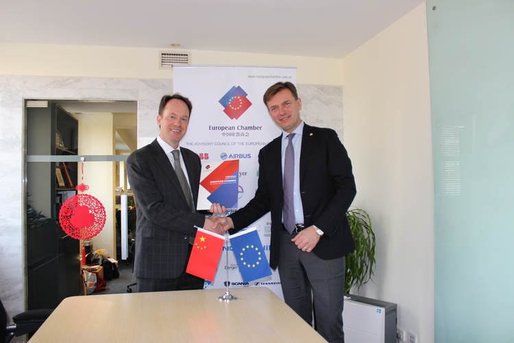 European Chamber Establishes Partnership to Promote Sustainable Trade in China